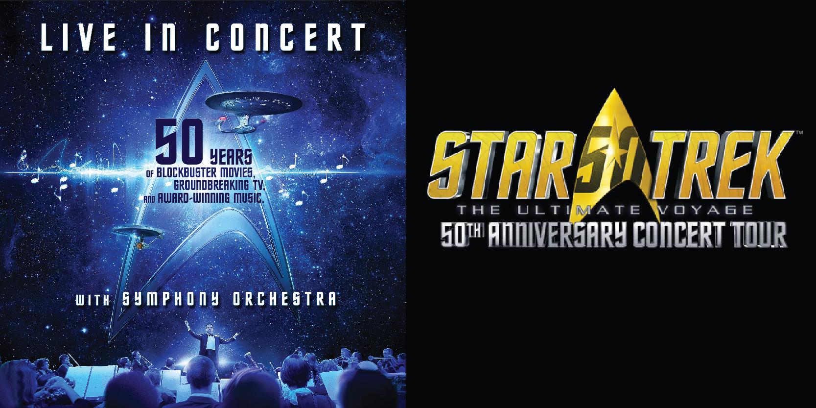 Thumbnail_StarTrek_Final_V2.jpg